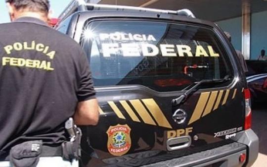 Prazo para inscrição no concurso da Polícia Federal segue até sábado