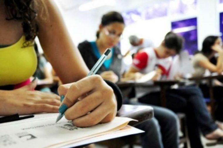 MEC divulga lista de espera do ProUni para faculdades