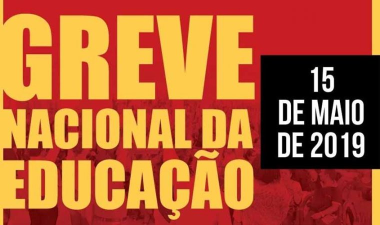 Sintero convoca os trabalhadores para Greve Nacional da Educação