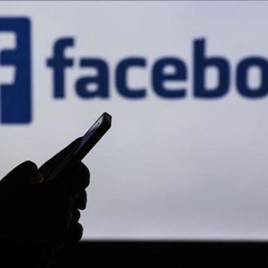 Ministério da Justiça multa Facebook em R$ 6,6 milhões em apuração sobre compartilhamento de dados