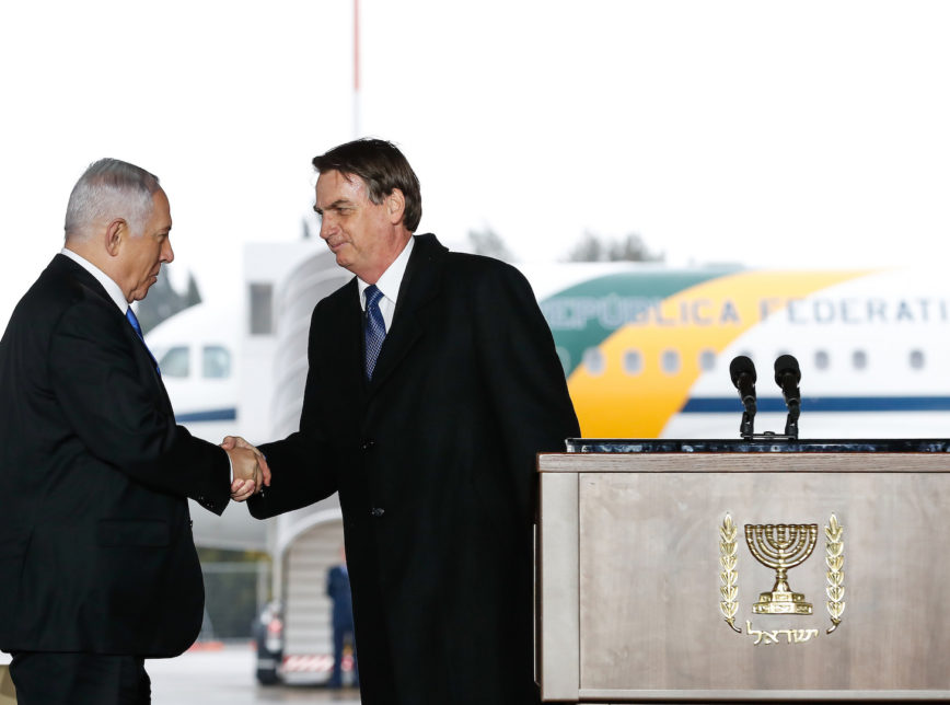 Brasil e Israel assinam acordo de combate ao crime organizado